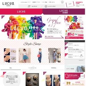 LUCUA ルクア