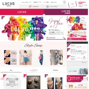 JR西日本SC開発株式会社/LUCUA ルクア 公式サイト(ポータル、ルクア公式、ルクア イーレ公式)
