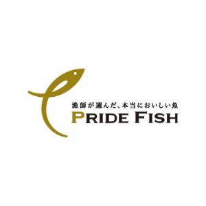 全国漁業協同組合連合会/プライドフィッシュ VIS開発
